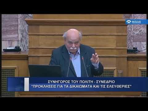 Βουλή – Ενημέρωση  (Συνέδριο: Συνήγορος του Πολίτη) (21/02/2019)