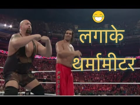 Video Lagake Thermometer Bhojpuri Funny Dance Feat WWE Stars | Sou-MIX | Lagake Tharmamitter download in MP3, 3GP, MP4, WEBM, AVI, FLV January 2017