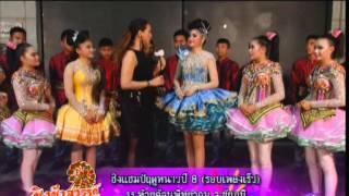 Ching Cha Sawand 15 February 2014 - Thai Music TV Show