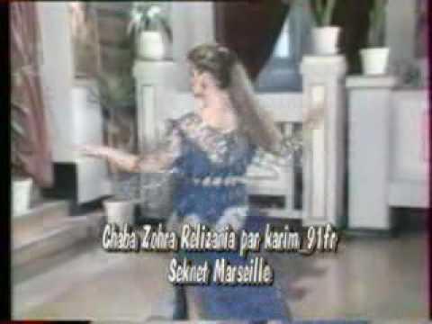 Video Chaba zohra seknet marseille, download in MP3, 3GP, MP4, WEBM, AVI, FLV January 2017