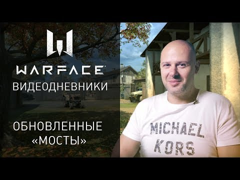 Видеодневники Warface: обновленная карта \