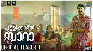 Pullikkaran Staraa Malayalam Movie Official Teaser 1 Mammootty