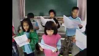 阿美語教學
