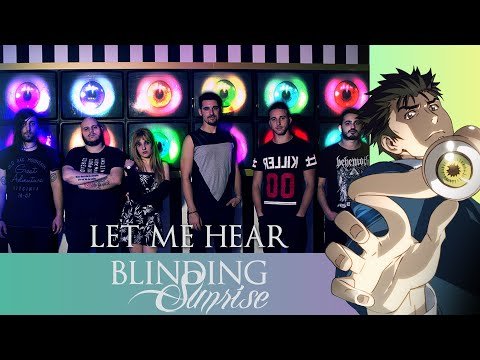 BLINDING SUNRISE - Let Me Hear (Fear, And Loathing In Las Vegas/フィアー·アンド·ロージング·イン·ラスベガス Cover)