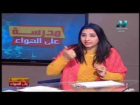 دراسات اجتماعية الصف الثالث الاعدادي ترم أول الحلقة 17 - مصر من لحماية البريطانية حتى ثورة 52