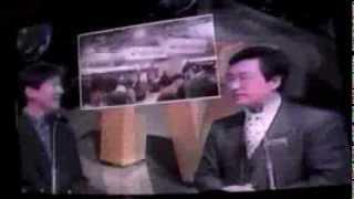 Macworld TV Tokyo 1995