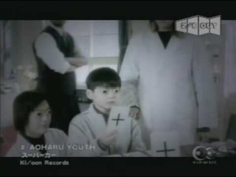 Aoharu Youth PV
