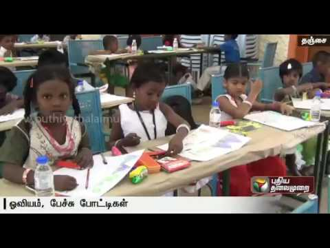 Drawing-and-oratorical-competition-for-students-commemorating-Wild-life-week-in-Tanjore