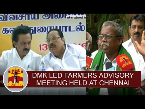 DMK-Led-Farmers-Advisory-Meeting-held-at-Chennai-Thanthi-TV