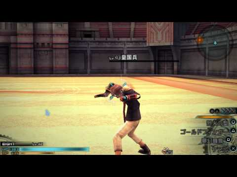 PSP模擬器 - 难以置信这是PSP的画质.