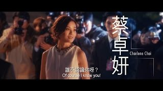 Nonton The Midas Touch | 超級經理人 | Teaser | HD Film Subtitle Indonesia Streaming Movie Download
