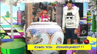 DJ Hey Time 7 May 2014 - Thai Music