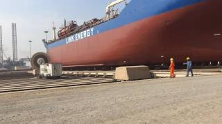Link Energy Est. as the sole Manager of the MT Al Heera vessel.