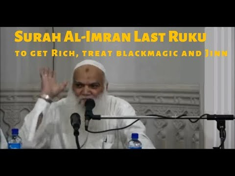Video Dua to make you rich and wealthy and to treat Jinn possession and black magic download in MP3, 3GP, MP4, WEBM, AVI, FLV January 2017