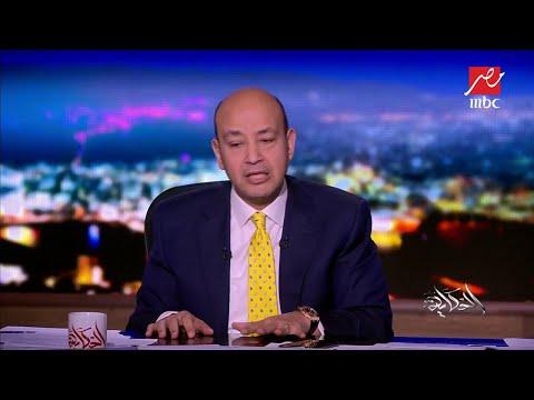 هكذا نعى عمرو أديب محمود القلعاوي