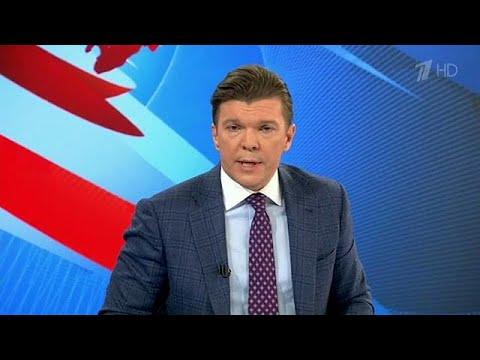 Fall Skripal: Russlands Staatsfernsehen warnt