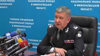 У Миколаївському главку поліції відбувся брифінг начальника ГУНП про хід розслідування справи Владислава Волошина