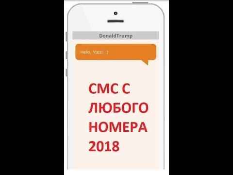 Виртуальные номера телефонов регистрация бесплатная