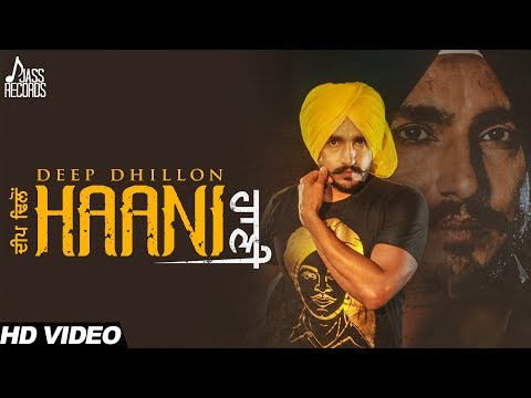 Haani Songs mp3 download and Lyrics