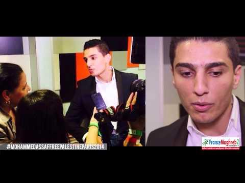Mohammed Assaf a Paris Interview sur France Maghreb 2