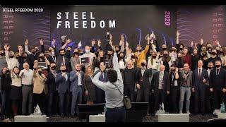 Фінал STEEL FREEDOM 2020