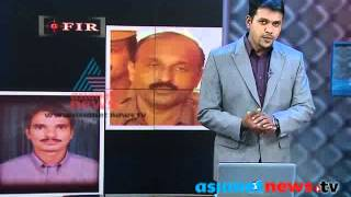 Praveen Murder: Accused Arrested after 10 Years:FIR 16th Oct 2014