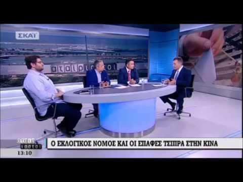 Γ. Βρούτσης: Ο ΣΥΡΙΖΑ πήρε την εξουσία με βίαιο τρόπο