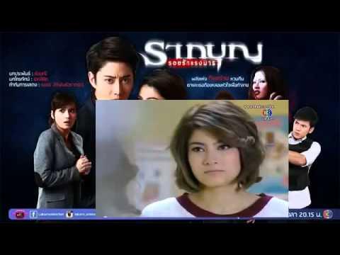 Rark Boon 4 part 4 part 1 เสน่หาสัญญาแค้น ตอนที่   Sanaeha Sanya Kaen   กรกฎาคม (видео)