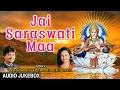 Basant Panchami Special I Maa Saraswati Bhajans I Jai Saraswati Maa I Priya Bhatacharya, Debashish