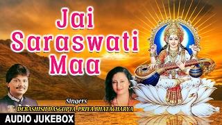 Video Basant Panchami Special I Maa Saraswati Bhajans I Jai Saraswati Maa I Priya Bhatacharya, Debashish download in MP3, 3GP, MP4, WEBM, AVI, FLV January 2017