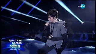 Kristian Kostov - Позови Меня (On The X-Factor Bulgaria) (Live)