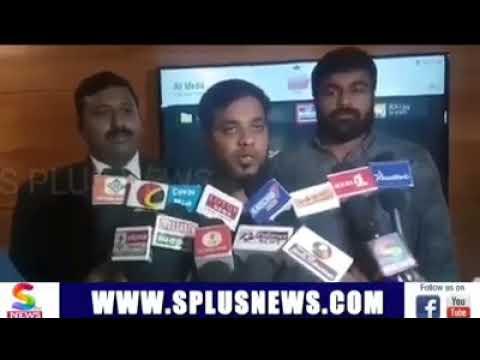 S PLUS NEWS - Press Release