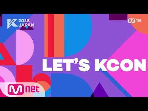 [KCON 2018 JAPAN] COMPLETE LINEUP M COUNTDOWN 180413 EP.0 (видео)