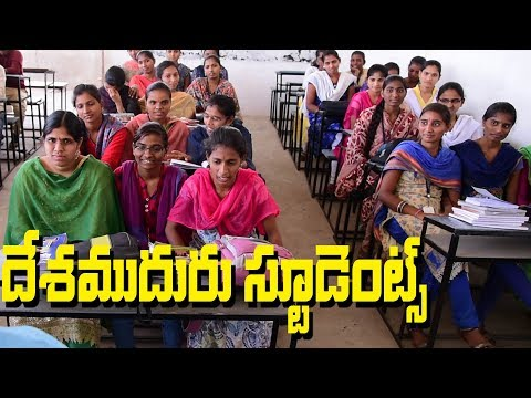 Deshamuduru students | village show | village cinema | village comedy | ss ravichandran
