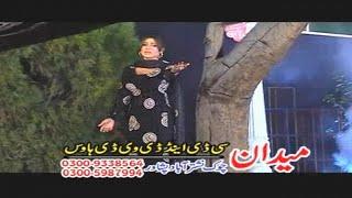 Pashto New And Classic Movies, Telefilms,Regional Pushto Songs of Jahangir Khan, Ismail Shahid, Arbaz Khan and much morePlease Join usYouTube Channel Star CDs : https://www.youtube.com/channel/UCPBpoBad4i55Qzhy27Mks0QYouTube Channel Star CDs Music : https://www.youtube.com/channel/UCQtXGBSzB1xasznuZse5meADailymotion Channel Star CDs: http://www.dailymotion.com/starcdproductionsDailymotion Channel Star CDs Music : http://www.dailymotion.com/starcdsmusicFor Pushto Movies Click Links Below: Akhira Zamana Shuwa - https://www.youtube.com/watch?v=HfvnNnBefboChokidar - https://www.youtube.com/watch?v=DTPqGIqYQcgDa Kanri Karkha - https://www.youtube.com/watch?v=Nams_ILiaAYGhareebi Da Khayal Kawah - https://www.youtube.com/watch?v=T4eaVrzNqpgDuengi Badmash - https://www.youtube.com/watch?v=NUP3iC8F5ocDa Sar Na Teer - https://www.youtube.com/watch?v=LSdB-lPh4CgDah Azghona Sa Galah Da - https://www.youtube.com/watch?v=Vrhw1QFn9sgLaila Majnoon - https://www.youtube.com/watch?v=OBr5S6sfVRISAWARAH - https://www.youtube.com/watch?v=aZq-sN86d1oSITAMGER - https://www.youtube.com/watch?v=Wp9-xC8ROZYWAH JEE WAH - https://www.youtube.com/watch?v=L2pX61S3v68ZAMA NASEEB - https://www.youtube.com/watch?v=6tlw3BNJQa8BADMASH AAZAM - https://www.youtube.com/watch?v=aW7HHBGTeXoDa Chanro Daal Da Charg Hadokay - https://www.youtube.com/watch?v=BME7AHghi7cDangah Gatah - https://www.youtube.com/watch?v=K_fBXi_c6sMHAQEEQAT - https://www.youtube.com/watch?v=efnDYwKnAaoKANGAL CRORE PATI - https://www.youtube.com/watch?v=icBE5kT8s_cLASTO NARAY MAAR - https://www.youtube.com/watch?v=vghmZjWY8DsTA BEWAFAA YE - https://www.youtube.com/watch?v=MD4LWC6nHwYTAMASHBIN - https://www.youtube.com/watch?v=_v9Pf3xlW2wZEHER - https://www.youtube.com/watch?v=1FwKqG0KM08CHANGARYAN - https://www.youtube.com/watch?v=zFgQmp1JEHgMAST BODHA - https://www.youtube.com/watch?v=Rn355W5LJfgGHALL - https://www.youtube.com/watch?v=lkppCUDNx14GHAREEB GUL - https://www.youtube.com/watch?v=-2yWNqXI6sUISHQANOH MAH CHIRAH - https://
