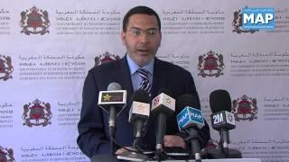 مجلس الحكومة يدين بشدة ويستنكر العدوان الإسرائيلي المستمر على الشعب الفلسطيني في غزة