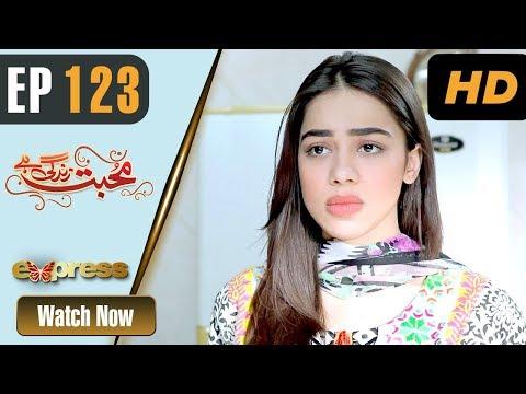 Pakistani Drama | Mohabbat Zindagi Hai - Episode 123 | Express Entertainment Dramas | Madiha