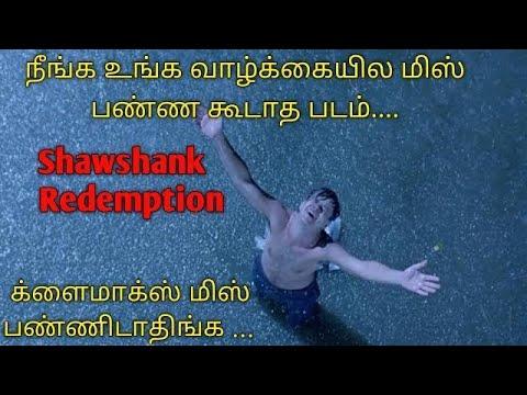 Shawshank Redemption|Tamilvoiceover|EnglishtoTamil|Tamildubbed movies download|storyexplainedintamil