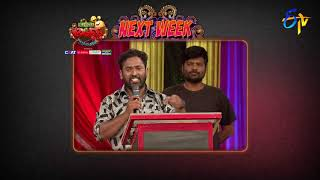 Jabardasth   1st March 2018   Latest Promo