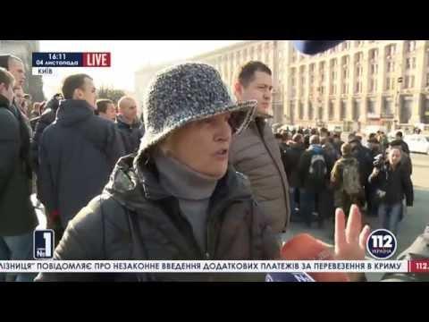 """Киев - """"Мы не славяне, мы не славяне, ...."""""""