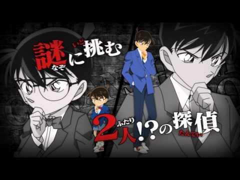 Premier trailer de Detective Conan : Prelude from the Past