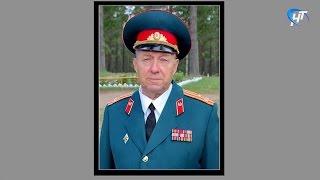 Ушел из жизни председатель областного Совета ветеранов Юрий Анатольевич Лабутин