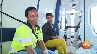 New Life: Urgent Care ( Tebita Ambulance Service )
