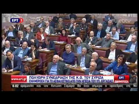 Σύντομο δελτίο ειδήσεων 08:00 από την ΕΡΤ1 – 12/01/2016