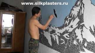 Декоративная шелковая штукатурка Silk Plaster. Создание картины на стене