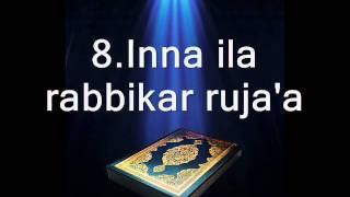 Learn Surah Al Alaq (The Clot) 96  - Roman Arabic - Sheikh Adil Kalbani