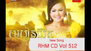 Khmer Music - Ouen Sreymom-Khmer Music Collection