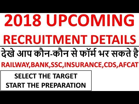 2018 UPCOMING RECRUITMENT---Decide Which Exam Is Best For You(BANK OR SSC)