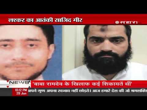 मुंबई हमले के दोषी के प्रत्यर्पण की मांग