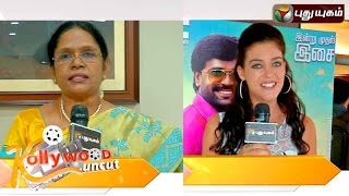 Kollywood Uncut - 28/08/2016 | Puthuyugam TV